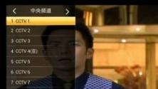 HDP直播TV版V1.7.7 安卓版