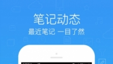 腾讯微云V3.8.10 安卓版