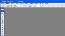 Adobe Photoshop CS3V10.0 绿色增强中文版