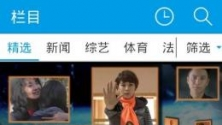 CBOX央视影音V5.2.1  官方版