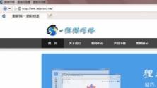 狸猫浏览器V1.1.2.106 官方版
