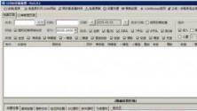 12306分流抢票软件V1.9.13 官方版