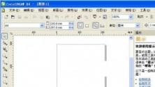CorelDRAW X414.0.0.653官方��w二次修正版