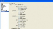 Adobe Flash CS4V10.0 官方��w精��G色版