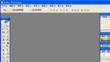 Adobe Photoshop CS3V10 简体中文龙卷风版