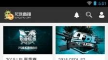 龙珠直播appV3.2.0 安卓版