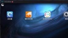 夜神安卓模�M器V3.6.0.0 免�M版