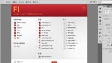 Adobe Flash CS5(免序列�)