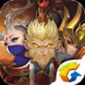 全民斗战神 V2.0 安卓版
