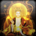 地藏菩萨 V1.01 安卓版
