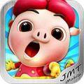 猪猪侠爱射击 V1.0.0 安卓版