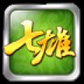 七雄Q传 V1.2.0 安卓版