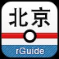 北京地铁 V6.5.2 安卓版
