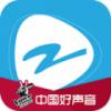 中国蓝TV V1.3.5 安卓版