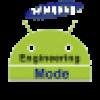 三星工程模式 V1.0 安卓版