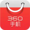 360手机商城 V1.4.6 安卓版