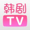 韩剧TV V1.1.8 安卓版