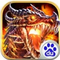 龙骑战歌 V1.2.6 安卓版