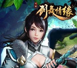 剑舞情缘安卓版下载|剑舞情缘最新官方下载V1.4.1