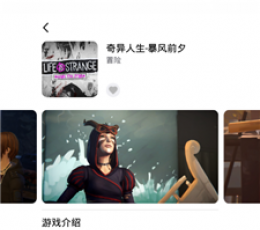 胖鱼游戏盒子app下载|胖鱼游戏盒子安卓版最新下载V2.1.1