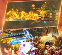 御焰之剑最新官方下载|御焰之剑游戏下载V1.5.1