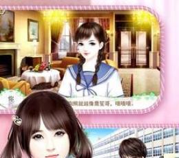 名媛蜜语之少女时代游戏下载|名媛蜜语之少女时代手游官方下载V1.01