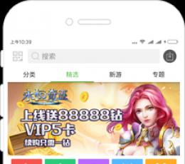 小8游戏盒子App下载|小8游戏盒子最新安卓版V1.386下载