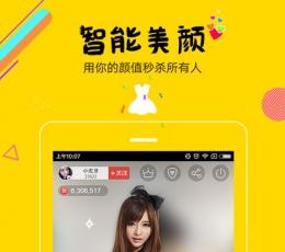 石榴直播软件下载_石榴直播app安卓版V5.0.0安卓版下载