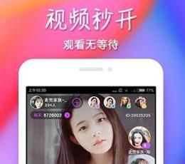 新浪SHOW手机版_新浪SHOW直播安卓版V1.6.0安卓版下载