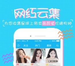 水晶直播安卓版_水晶直播手机appV2.0.0安卓版下载