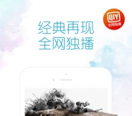 爱奇艺安卓版下载_爱奇艺手机APPV8.2安卓版下载
