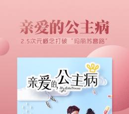 搜狐视频手机客户端_搜狐视频安卓版V6.5.2安卓版下载