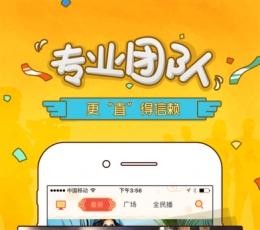 咪咕直播安卓版下载_咪咕直播手机APPV3.2.2安卓版下载