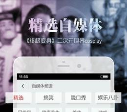 搜狐影音_搜狐影音下载安装下载
