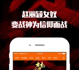 风行视频手机版官方下载_风行视频安卓版免费V2.7.4.1安卓版下载