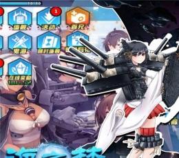 海之梦Online游戏下载 海之梦Online手游最新安卓版下载V1.0