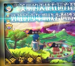 子星物语游戏ios版|子星物语手游iPhone/iPad版V 1.0下载