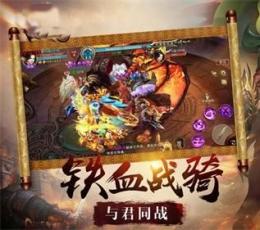 乱世龙魂游戏ios版|乱世龙魂手游最新iPhone/iPad版V1.0下载
