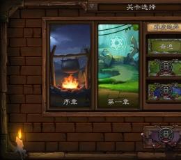 艾鲁大陆游戏最新版下载|艾鲁大陆手游安卓版下载V0.8