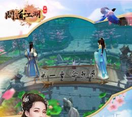 ��道江湖GM豪�A版手游下�d,��道江湖BT福利版下�dV1.1.12.403