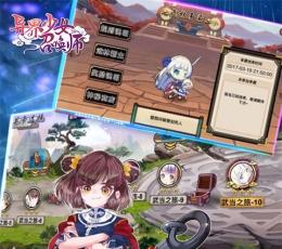 异界少女召唤师超V版下载-异界少女召唤师超级VIP福利版游戏下载V1.0