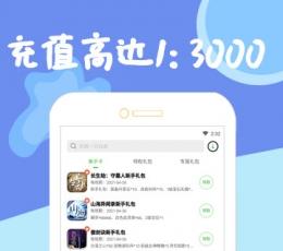 【狂玩盒子app】狂玩盒子官方下载-狂玩盒子安卓版下载V2.0.466