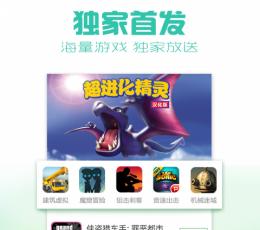【拇指玩破解游戏盒子】拇指玩游戏盒子最新版下载V6.6.7