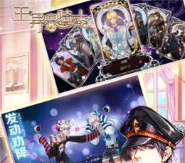 王与异界骑士折扣版下载-王与异界骑士BT变态福利版游戏下载V1.4.2