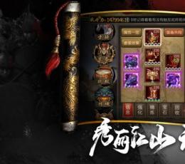 九州群英志苹果版下载|九州群英志游戏官方ios版下载V1.0