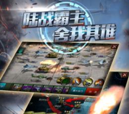 赤龙之吼游戏下载 赤龙之吼最新版下载V2.3.6