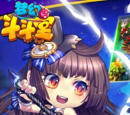 【梦幻斗斗堂无限钻石版】梦幻斗斗堂BT变态福利版手游下载V1.2