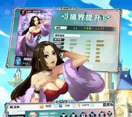 魔卡战姬游戏下载 魔卡战姬最新版下载V2.1.20
