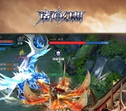 诸神幻想超V变态版下载,诸神幻想超级VIP福利版手游下载V4.9.2