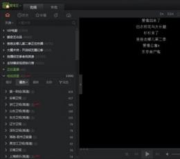 爱奇艺PPS_爱奇艺PPS影音官方版V5.4.28.3179官方版下载